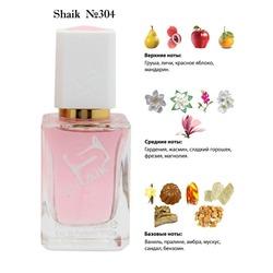 Парфюмерия Shaik SHAIK / Парфюмерная вода №304 Sexy Little Things Noir Tease Victoria's Secret 50 мл