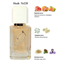 Парфюмерия Shaik SHAIK / Парфюмерная вода № 220 Chanel Chance Eau Vive, 50мл