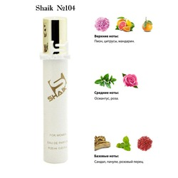 Парфюмерия Shaik SHAIK / Парфюмерная вода № 104 Gucci Flora by Gucci fresh, 20 мл.