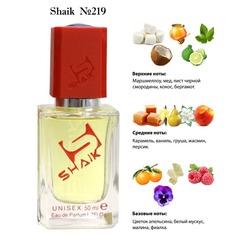 Парфюмерия Shaik SHAIK / Парфюмерная вода №219 Franck Boclet Sugar 50 ml
