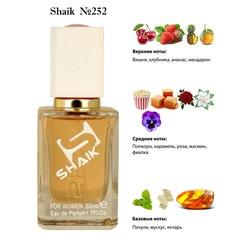Парфюмерия Shaik SHAIK / Парфюмерная вода №252 DIOR MISS DIOR CHERIE FOR WOMEN, 50 мл.