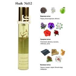 Парфюмерия Shaik SHAIK / Парфюмерная вода №112 Lacoste Pour Femme 20мл