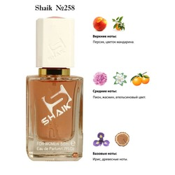 Парфюмерия Shaik SHAIK / Парфюмерная вода № 258 Azzaro Mademoiselle, 50 мл.