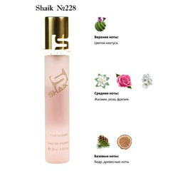 Парфюмерия Shaik SHAIK / Парфюмерная вода №228 Hugo Boss Ma Vie Pour Femme 20 мл