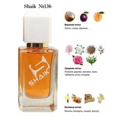 Парфюмерия Shaik SHAIK / Парфюмерная вода № 136 Christian Dior Poison Hypnotic, 50 мл