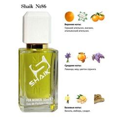 Парфюмерия Shaik SHAIK / Парфюмерная вода № 86 Giorgio Armani Armani Code 50 мл.