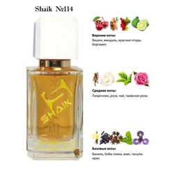 "Парфюмерия Shaik SHAIK / Парфюмерная вода № 114 Guerlain ""La Petite Robe Noire"", 50 мл."