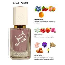Парфюмерия Shaik SHAIK / Парфюмерная вода № 260 Azzaro Mademoiselle LEau Tres Belle, 50 мл.