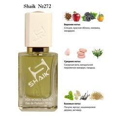Парфюмерия Shaik SHAIK / Парфюмерная вода №272 Lacoste Eau de Lacoste L.12.12 Pour Elle Sparkling, 50 мл.