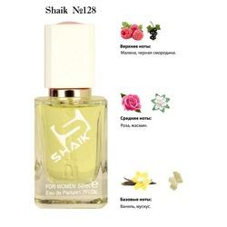 Парфюмерия Shaik SHAIK / Парфюмерная вода № 128 Lancome Tresor Midnight Love, 50 мл.