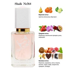 Парфюмерия Shaik SHAIK / Парфюмерная вода № 364 Lancome La Nuit Tresor, 50 мл