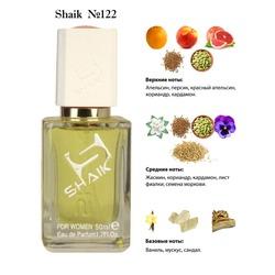 Парфюмерия Shaik SHAIK / Парфюмерная вода № 122 Lacoste Touch Of Pink, 50 мл.