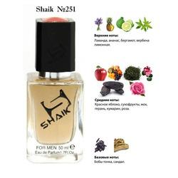 Парфюмерия Shaik SHAIK / Парфюмерная вода №251 Legend Montblanc 50 мл