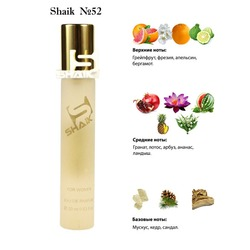 Парфюмерия Shaik SHAIK / Парфюмерная вода №52 Christian Dior Addict 2 20 мл