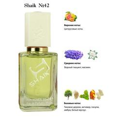 Парфюмерия Shaik SHAIK / Парфюмерная вода № 42 Chanel Chance Еаu Fraiche, 50 мл.