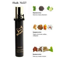 Парфюмерия Shaik SHAIK / Парфюмерная вода №227 AMOUAGE INTERLUDE 20 мл.