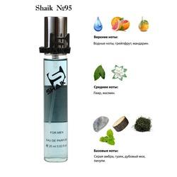 Парфюмерия Shaik SHAIK / Парфюмерная вода №95 PACO RABANNE INVICTUS FOR MEN 20мл