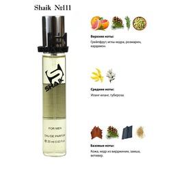 Парфюмерия Shaik SHAIK / Парфюмерная вода №111 LACOSTE L.12.12 BLANC FOR MEN 20мл