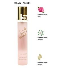 Парфюмерия Shaik SHAIK / Парфюмерная вода №208 Montale Roses Musk 20 мл