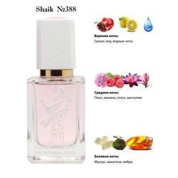 Парфюмерия Shaik SHAIK / Парфюмерная вода № 388 Versace Bright Crystal Absolu, 50 мл