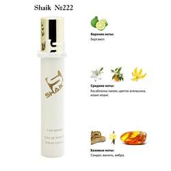 Парфюмерия Shaik SHAIK / Парфюмерная вода № 222 Gucci Bamboo, 20 мл.