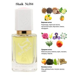 Парфюмерия Shaik SHAIK / Парфюмерная вода № 384 Sisley Soir De Lune, 50 мл