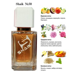 Парфюмерия Shaik SHAIK / Парфюмерная вода № 30 CHANEL ALLURE FOR WOMEN , 50 мл.