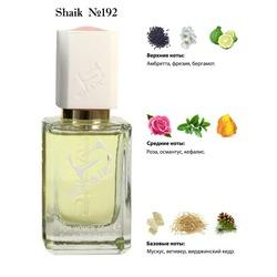 Парфюмерия Shaik SHAIK / Парфюмерная вода №192 Lalique Encre Noire Pour Elle, 50 мл.