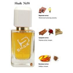 Парфюмерия Shaik SHAIK / Парфюмерная вода №58 AXE Chocolate Caramel 50 ml