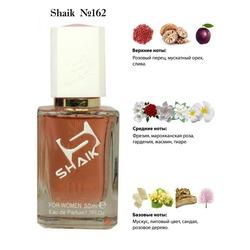 "Парфюмерия Shaik SHAIK / Парфюмерная вода № 162 Max Mara ""Le Parfum"" 50 мл."
