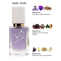 Парфюмерия Shaik SHAIK / Парфюмерная вода №240 Lolita Lempicka Eau de Parfum, 50 мл.