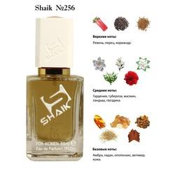 Парфюмерия Shaik SHAIK / Парфюмерная вода № 256 Amouage Honour Woman, 50 мл.