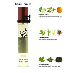 Парфюмерия Shaik SHAIK / Парфюмерная вода № 313 Kilian Bamboo Harmony, 20 мл.