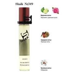 Парфюмерия Shaik SHAIK / Парфюмерная вода № 349 Christian Dior Ambre Nuit, 20 мл.