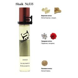 Парфюмерия Shaik SHAIK / Парфюмерная вода № 335 Attar Collection Musk Kashmir, 20 мл.