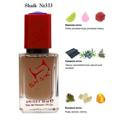 Парфюмерия Shaik SHAIK / Парфюмерная вода № 333 Memo French Leather, 50 мл.