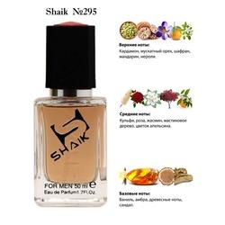Парфюмерия Shaik SHAIK / Парфюмерная вода № 295 Tom Ford Noir Extreme, 50 мл.