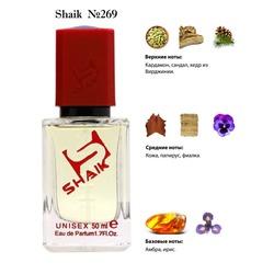 Парфюмерия Shaik SHAIK / Парфюмерная вода № 269 Le Labo Santal 33, 50 мл.