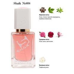 Парфюмерия Shaik SHAIK / Парфюмерная вода № 404 Givenchy Very Irresistible, 50 мл.