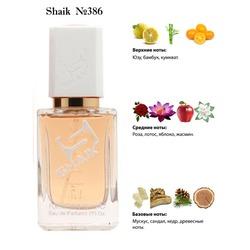 Парфюмерия Shaik SHAIK / Парфюмерная вода № 386 Trussardi Delicate Rose, 50 мл.