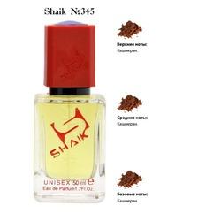 Парфюмерия Shaik SHAIK / Парфюмерная вода № 345 ESCENTRIC MOLECULES MOLECULE 05, 50 мл.