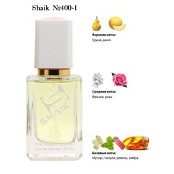 Парфюмерия Shaik SHAIK / Парфюмерная вода № 400-1 Jo Malone English Pear & Freesia, 50 мл.