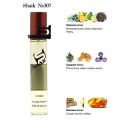 Парфюмерия Shaik SHAIK / Парфюмерная вода № 307 Byredo Gypsy Water, 20 мл.