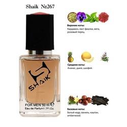 Парфюмерия Shaik SHAIK / Парфюмерная вода № 267 Stronger With You от Emporio Armani, 50 мл.