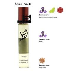 Парфюмерия Shaik SHAIK / Парфюмерная вода № 341 Escentric Molecules Molecule 01, 20 мл.