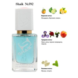 Парфюмерия Shaik SHAIK / Парфюмерная вода № 392 Tiffany Tiffany & Co, 50 мл