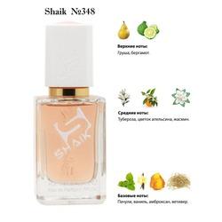 Парфюмерия Shaik SHAIK / Парфюмерная вода № 348 Givenchy linterdit Eau De Parfum, 50 мл