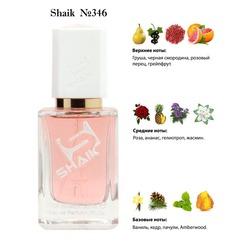 Парфюмерия Shaik SHAIK / Парфюмерная вода № 346 Giorgio Armani Si Passione, 50 мл