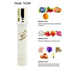 Парфюмерия Shaik SHAIK / Парфюмерная вода № 260 Azzaro Mademoiselle LEau Tres Belle, 20 мл.