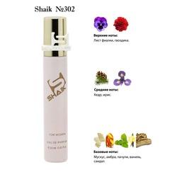 Парфюмерия Shaik SHAIK / Парфюмерная вода № 302 Rumz Al Rasasi 9325 Pour Elle Rasasi, 20 мл.